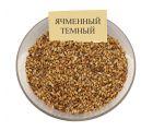 Солод карамельный ячменный Caramel EBC 300 (Viking Malt)