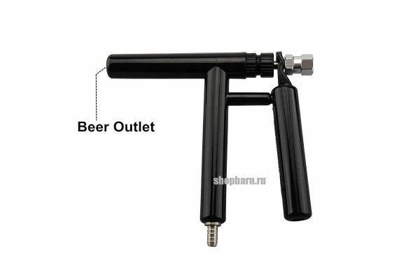 Пистолет-кран для розлива пива «Pluto»