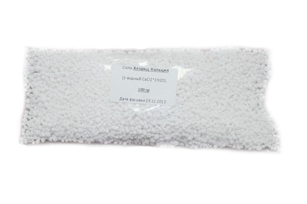 Соль хлорид кальция (CaCl2)