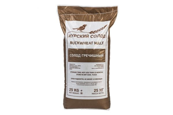 Солод Гречишный пивоваренный (Курский солод), Мешок 25 кг.