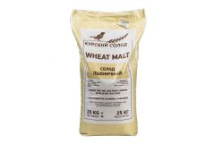 Солод Пшеничный Wheat (Курский солод), 25 кг.